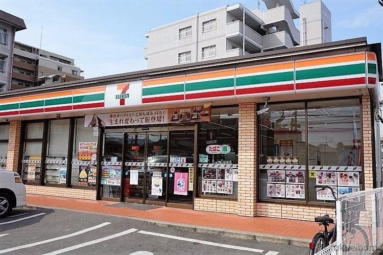 セブンイレブン大野城川久保店まで徒歩12分です