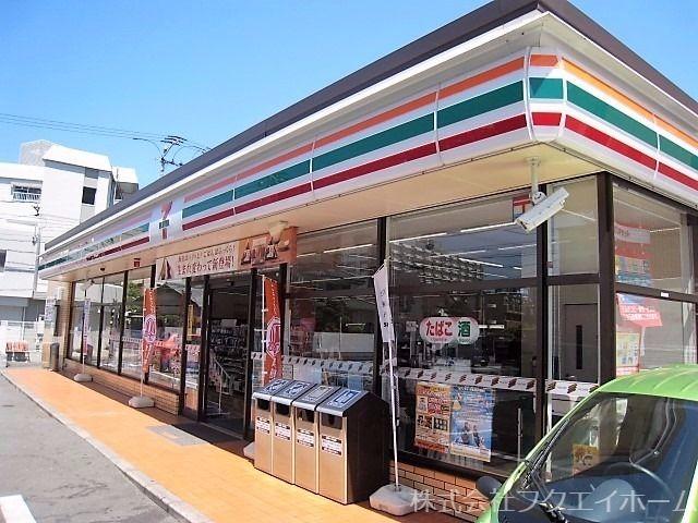セブンイレブン福岡塩原3丁目店まで歩いて3分です