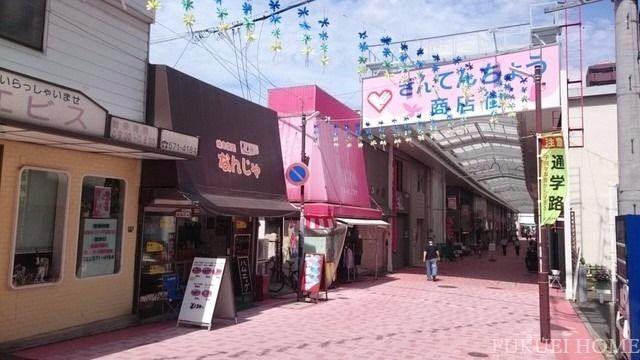 銀天町商店街まで歩いて5分です