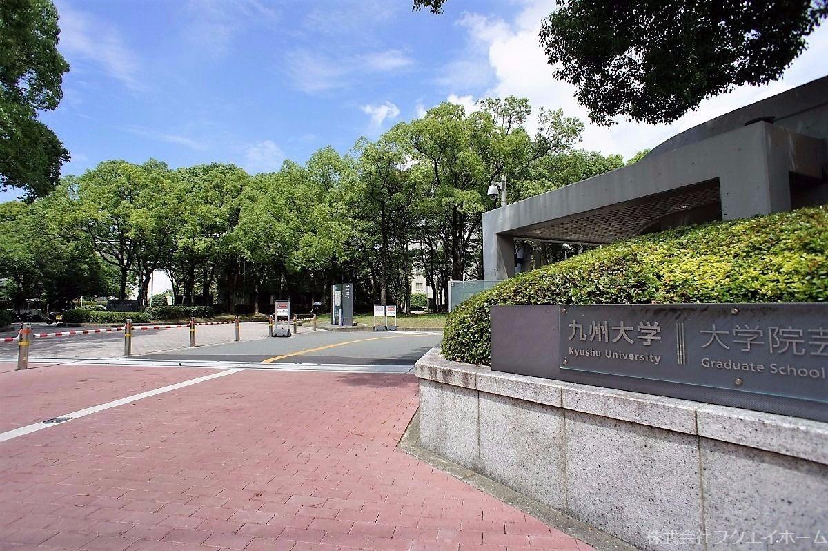 九州大学大橋キャンバスまで歩いて8分です