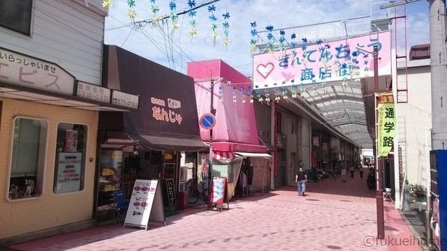 買い物便利な銀天町商店街まで徒歩11分です