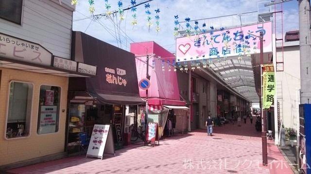 青果店、衣料品店、美容店、飲食店、靴、バッグ、薬、文房具及びクリニックなどが建ち並ぶアーケード商店街です。歩いて3分です。