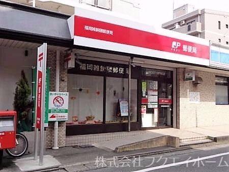 福岡雑餉隈郵便局まで歩いて2分です