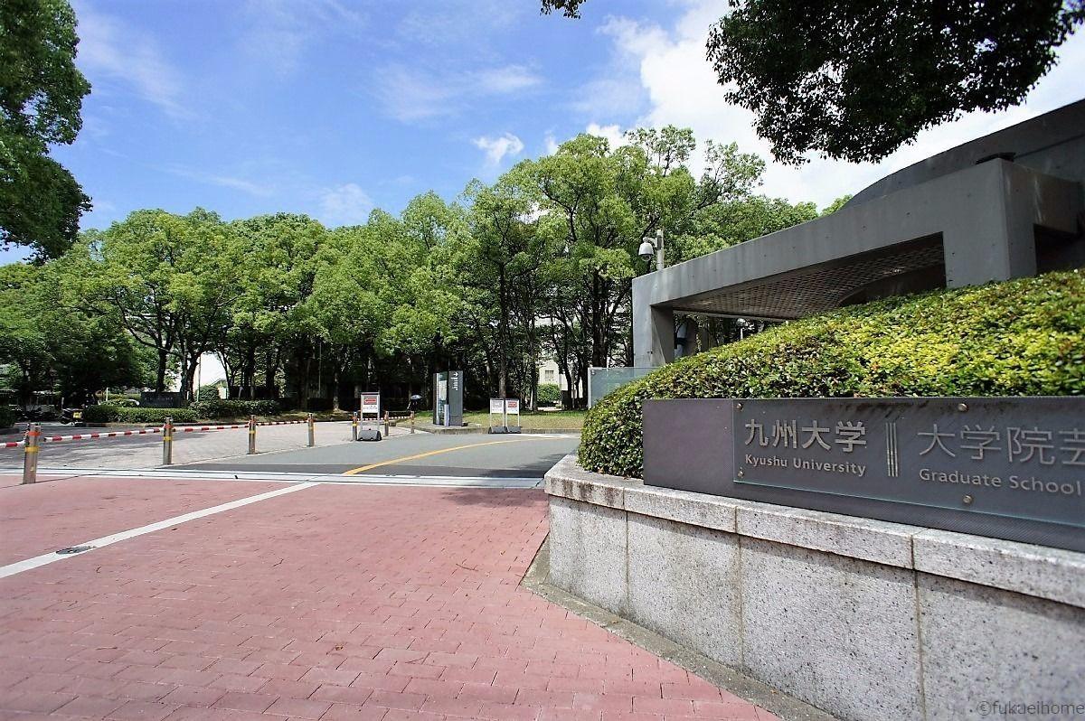 九州大学大橋キャンバスまで歩いて12分です
