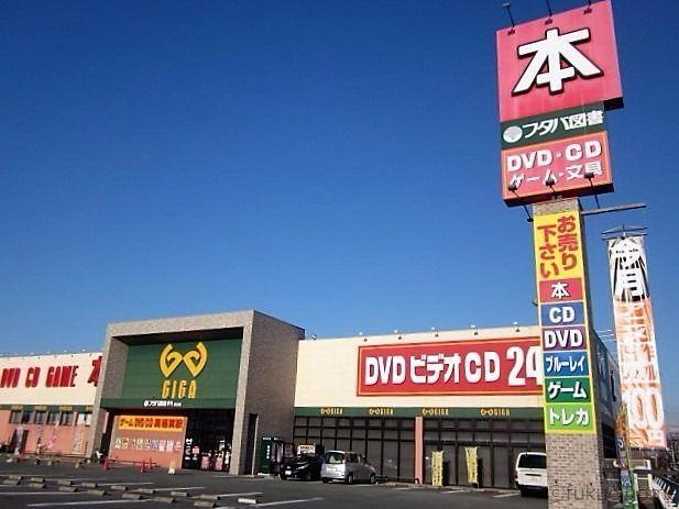 フタバ書店春日店から徒歩8分