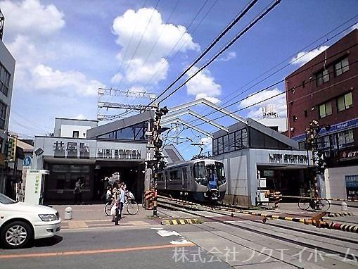西鉄井尻駅から徒歩12分