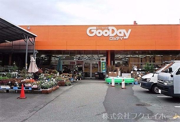 グッディ須玖店から徒歩7分