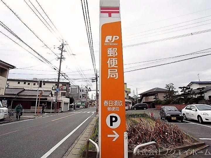春日須玖郵便局から徒歩3分