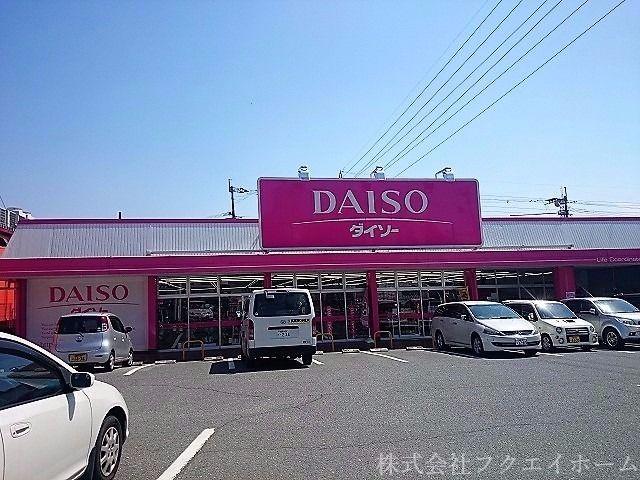 ザ・ダイソー大野城川久保店まで歩いて6分です