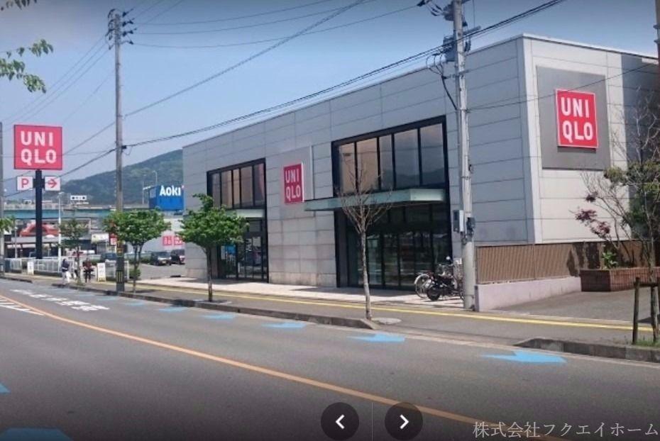 ユニクロ大野城御笠川店まで歩いて11分です