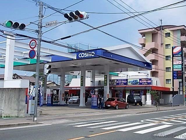 コスモ石油ガソリンスタンドまで徒歩1分