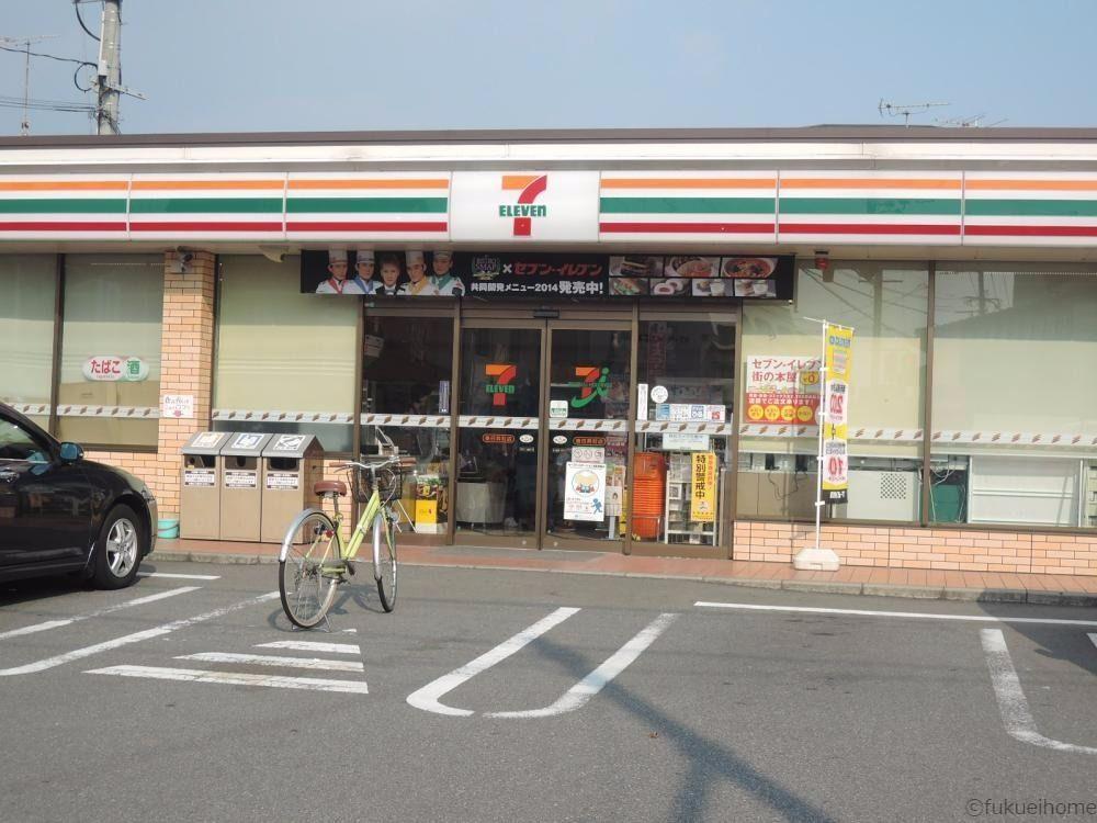 セブンイレブン春日天神山店まで徒歩2分です