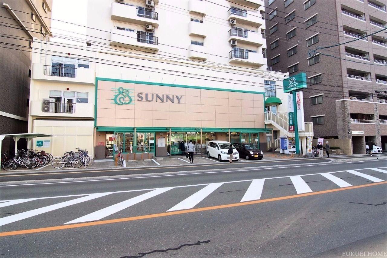 サニー春日原店まで歩いて8分です