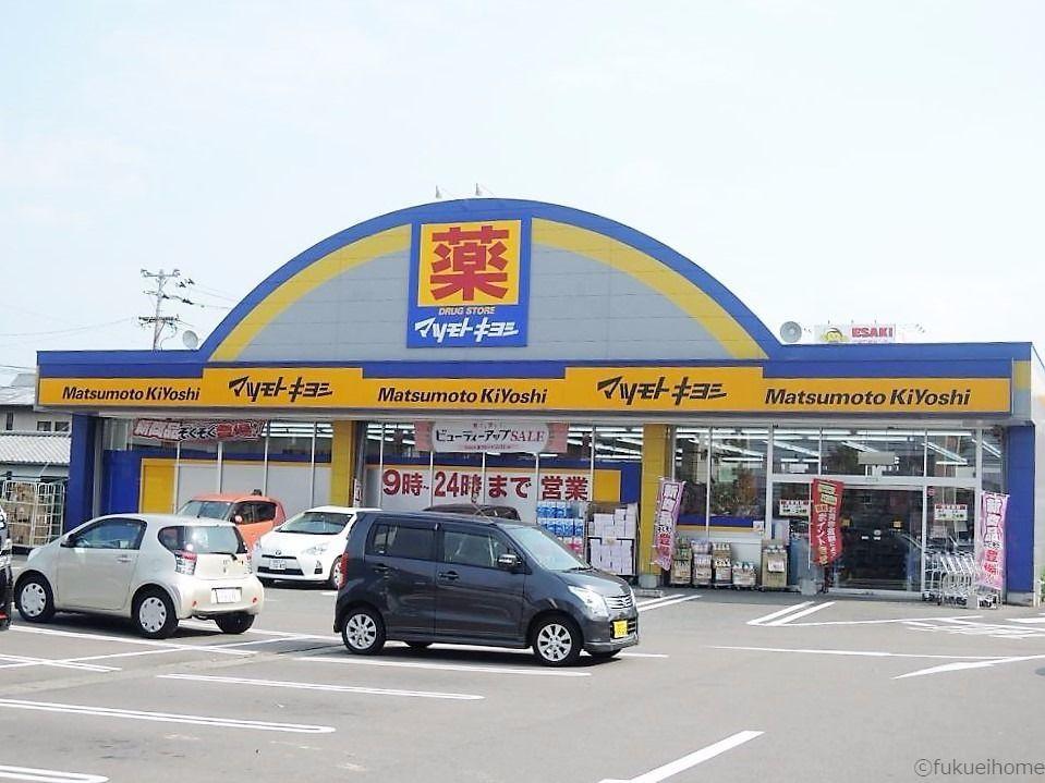 マツモトキヨシ宝町店まで徒歩4分です