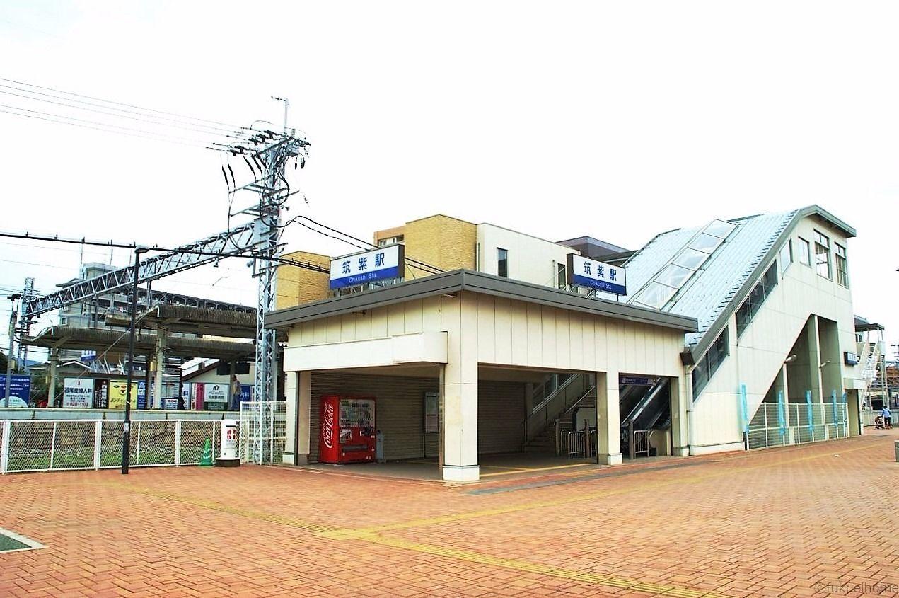 西鉄筑紫駅まで徒歩17分です