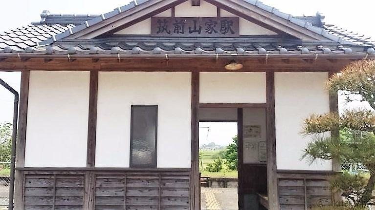 JR筑前山家駅まで徒歩21分です