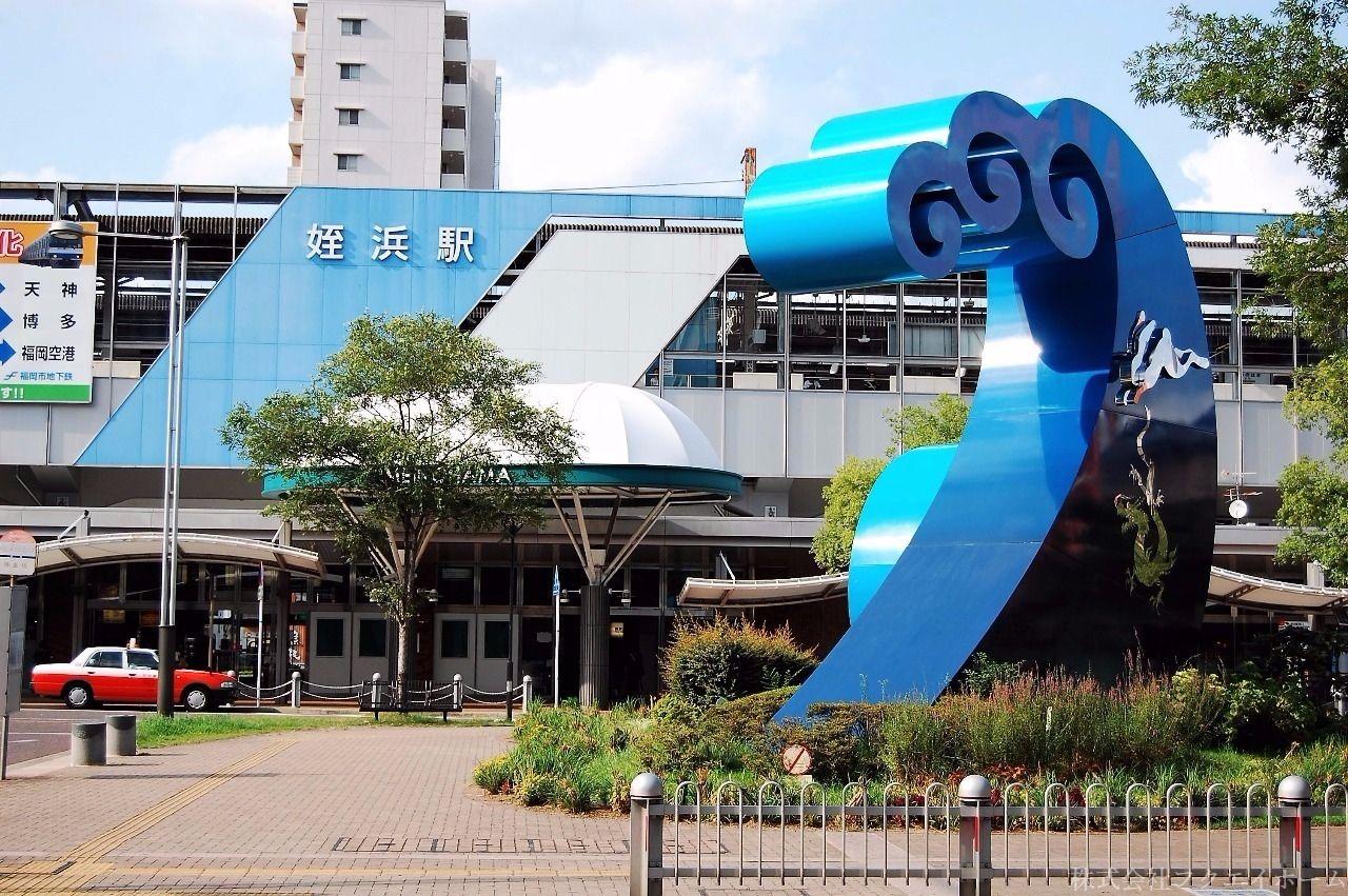 姪浜駅まであるいて2分です