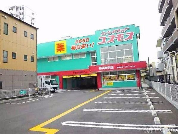 コスモス姪浜駅駅前店まで徒歩1分です