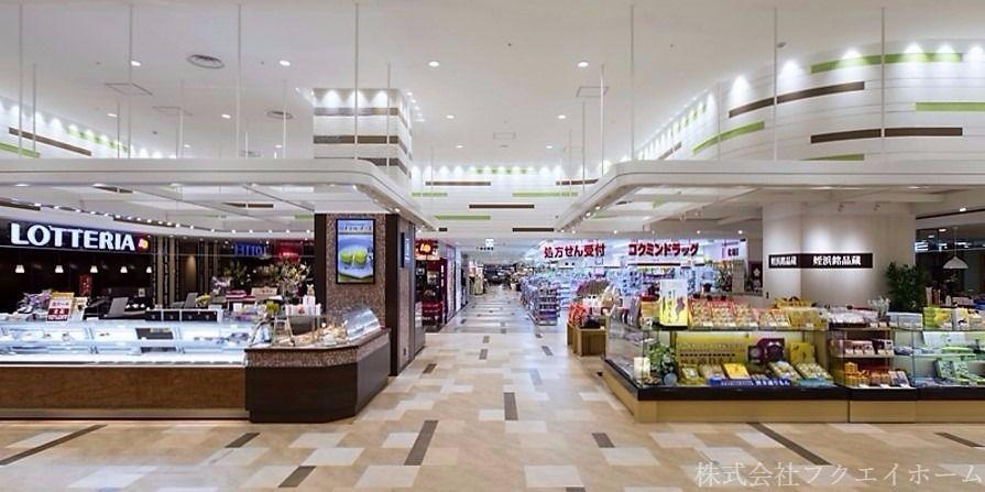 姪浜駅駅内にある商店街「えきマチ1丁目姪浜」まで歩いて3分です