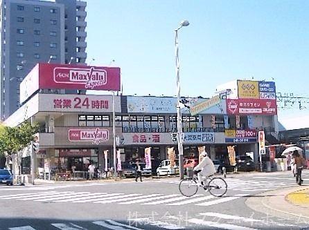 マックスバリュ姪浜駅前店まで歩いて5分です