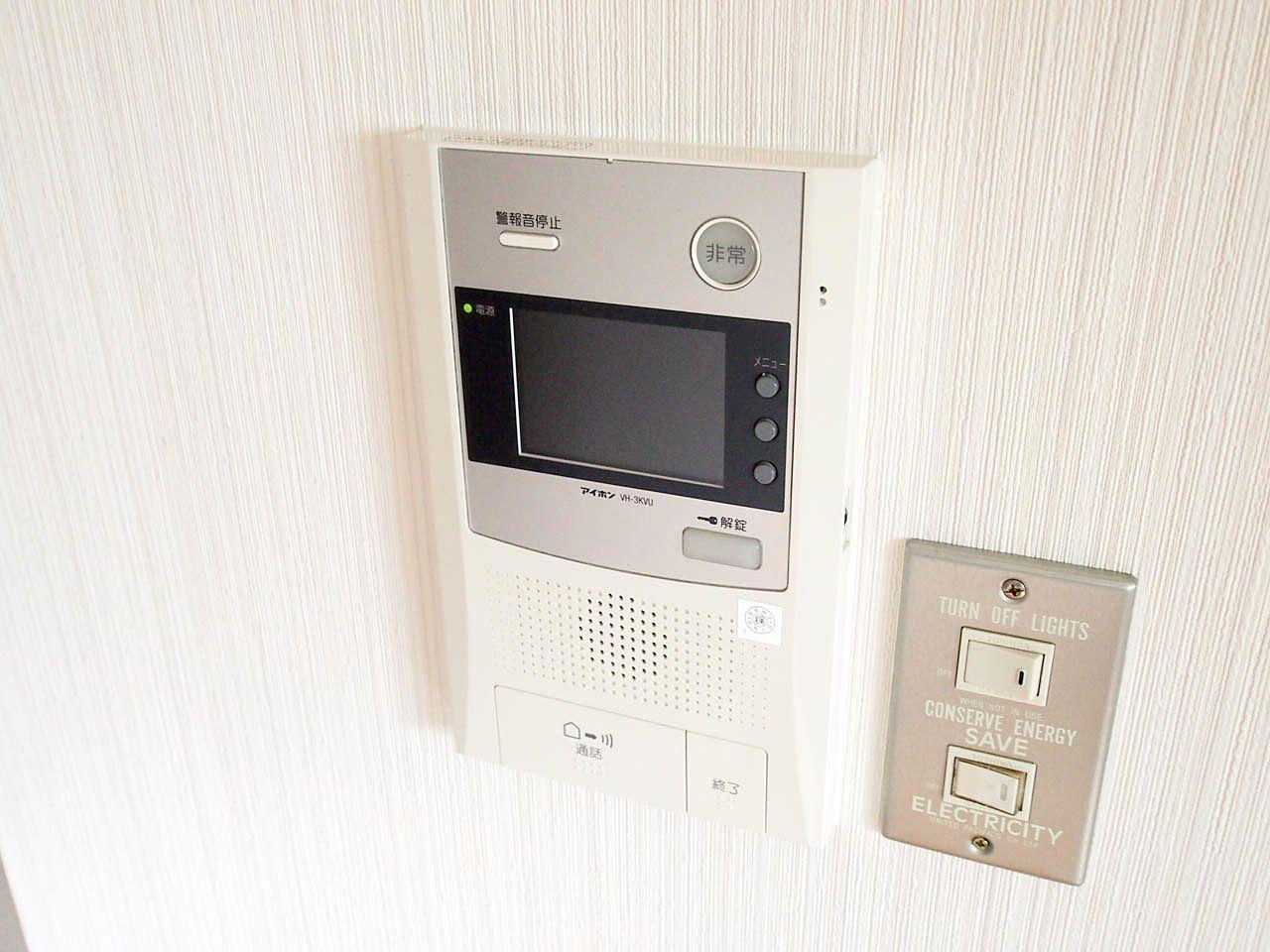 快適な暮らしを守るTVモニター付です