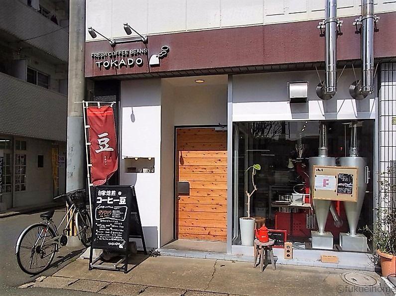 今や日本国内で有名になった珈琲店です。