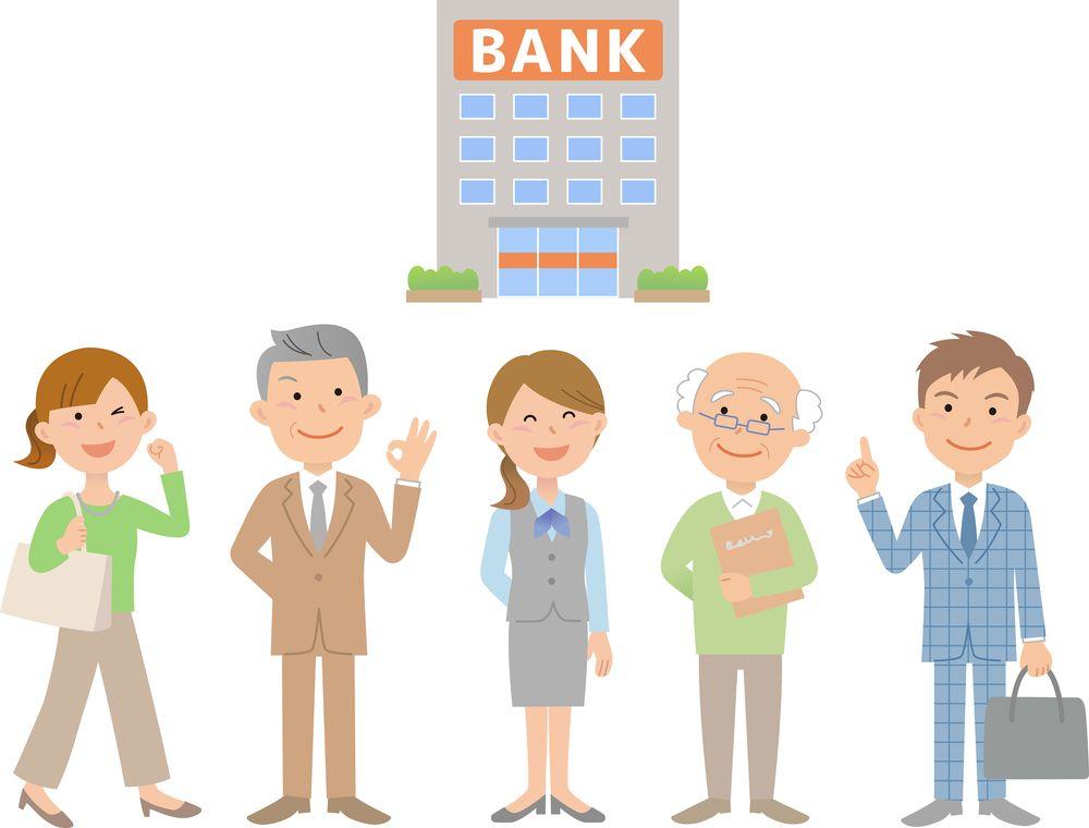 銀行員はなぜ転勤が多いの?