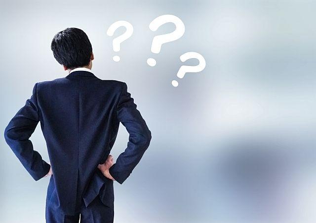 賃貸のお部屋をお客様が選んでくれないのはなぜ?