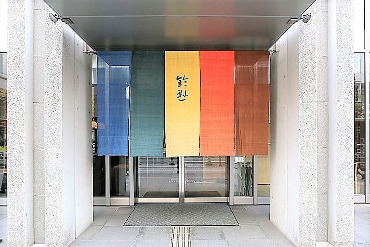 福岡市の和菓子屋 鈴懸本店です