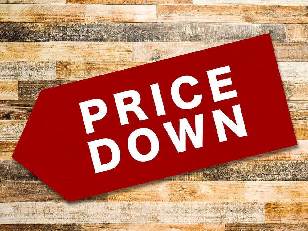 賃貸の空室対策の方法として家賃の値下げも有効です