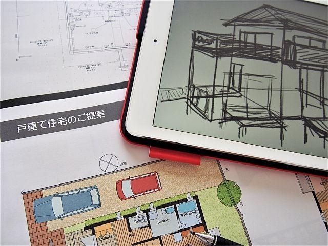 建築依頼先の設計事務所のメリットとデメリット
