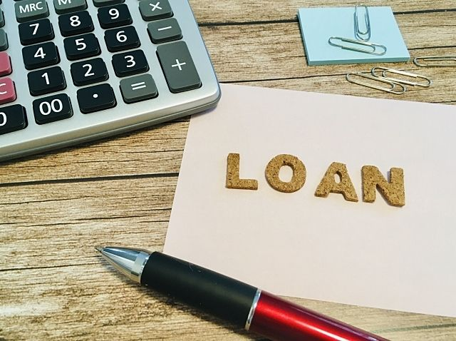 不動産を購入する時に地方銀行で借りる場合