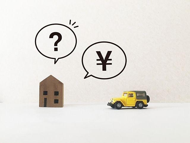 住宅取得資金贈与の特例について