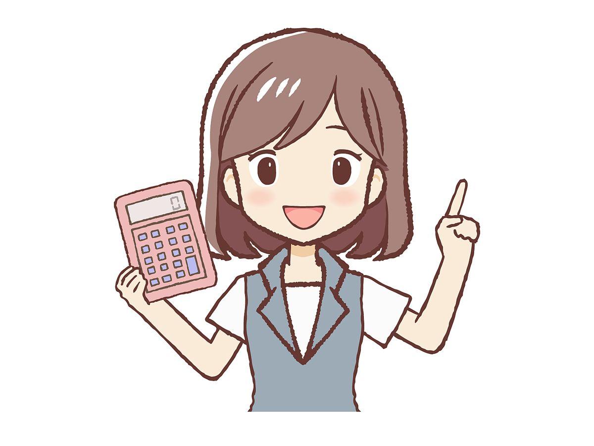 不動産の売買時に買主が支払う諸費用について説明します