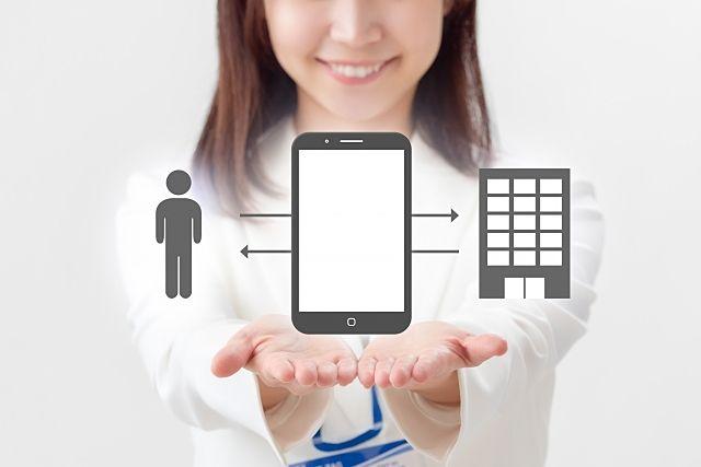 福岡市の引っ越し手続きオンラインサービスの流れを紹介しています