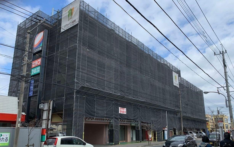 賃貸マンションの大規模修繕工事中です