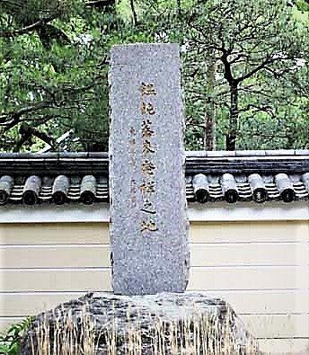 承天寺境内の饂飩蕎麦発祥の碑