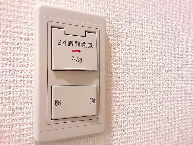 24時間換気システムを使ってお部屋を換気しましょう