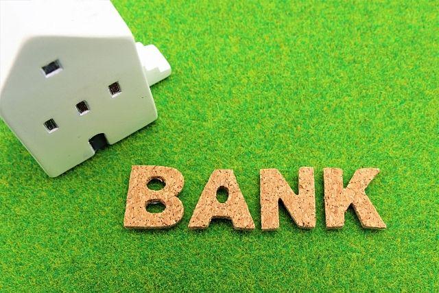 銀行へ融資を打診する際に必要な資料を紹介
