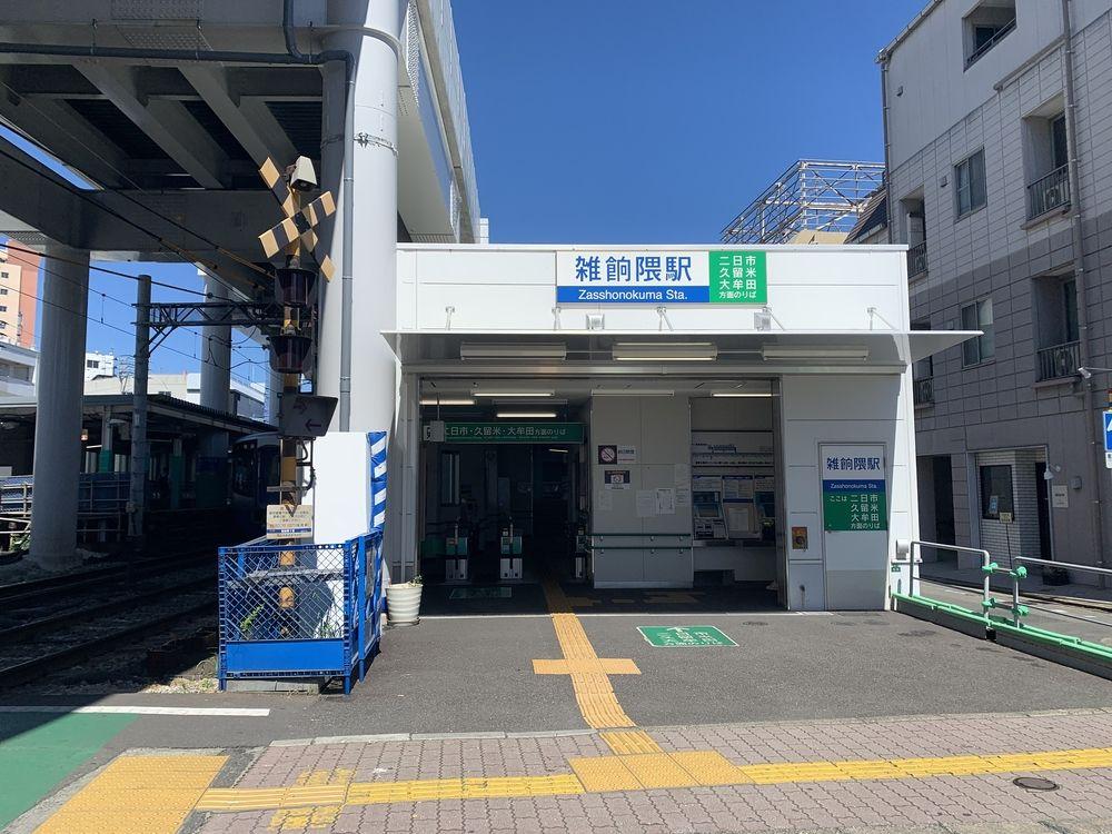 福岡市博多区 西鉄雑餉隈駅周辺の有名人を紹介します