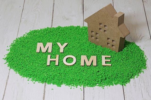 住宅ローンは自分又はその親族が居住するためにお金をかりるのが目的と決められています