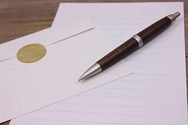 不動産売買の後に税務署から問い合わせの文書がきたら必ず回答しておきましょう