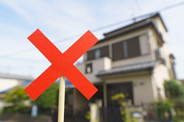 不動産の高齢者の自宅の売却トラブルには注意しましょう