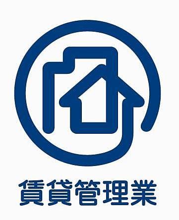 福岡市博多区の不動産会社フクエイホームは賃貸住宅管理業者の登録が完了しました