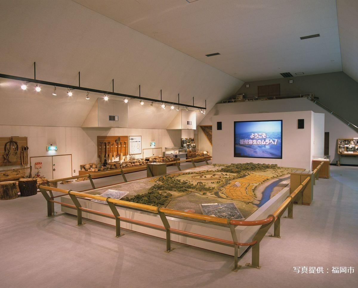 福岡市博多区の板付遺跡弥生館の紹介です