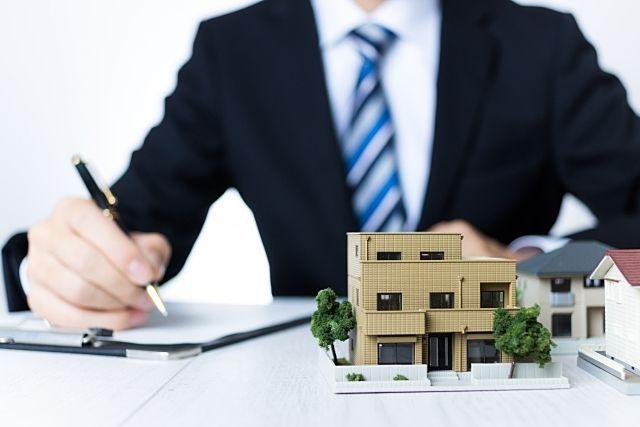 固定資産税評価額はどうやって決まっているのか