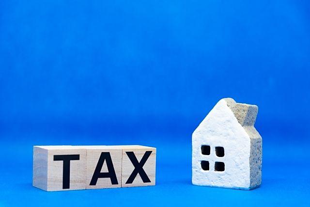 固定資産税と都市計画税を知りたい