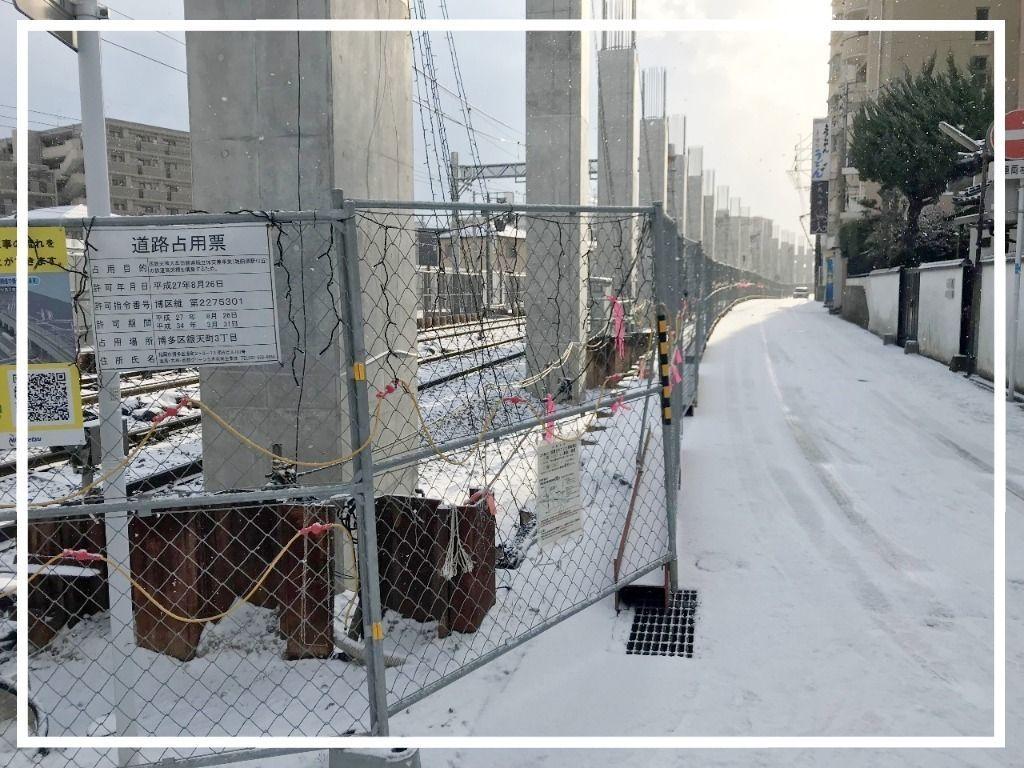 福岡市内も大雪が降りました