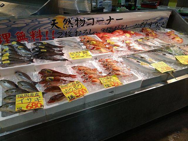 福岡市鮮魚市場の2月のイベントの紹介です