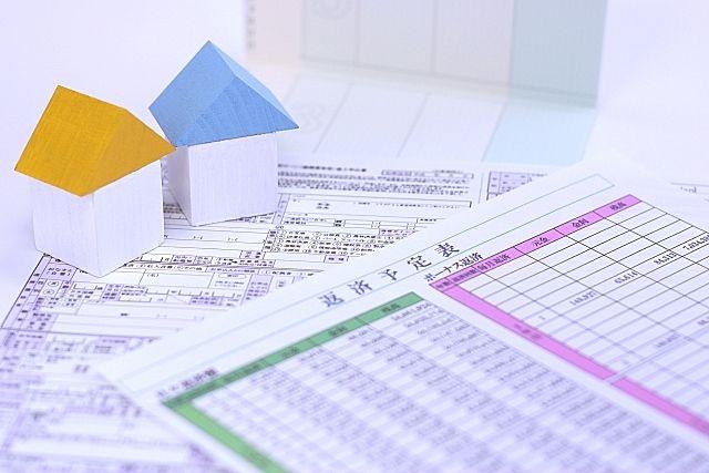 家を買う時に親からお金を借りる時はきちんと借用証書を作成しましょう